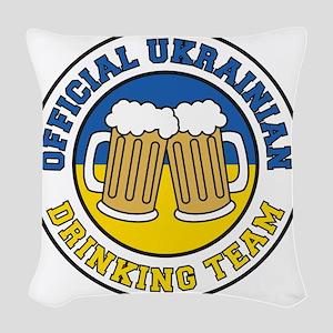 Ukrainian Drinking Team Woven Throw Pillow