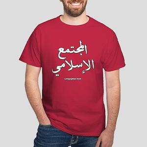 Islamic Society Arabic Calligraphy Dark T-Shirt
