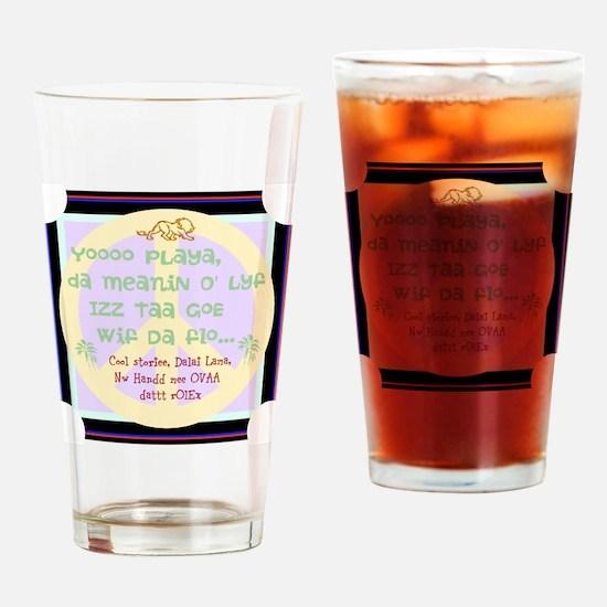 Dalai Lama Says Drinking Glass