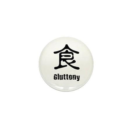 Gluttony Mini Button (10 pack)