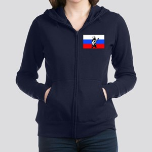 Russian Football Flag Zip Hoodie