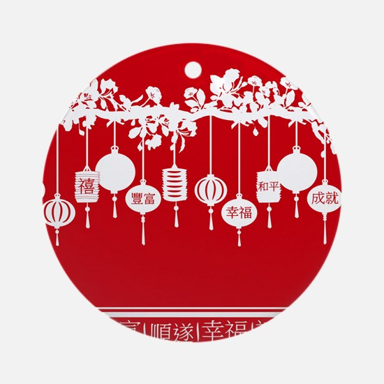 Red Chinese Lanterns Ornament (Round)