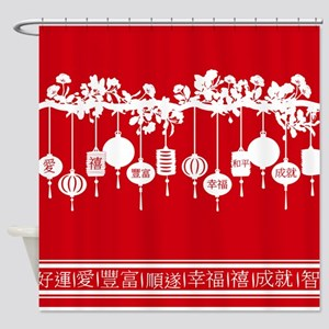 Red Chinese Lanterns Shower Curtain
