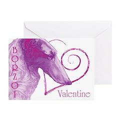 Pink Borzoi Valentine Greeting Cards 10 PK
