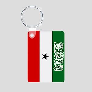 Somaliland Flag Aluminum Photo Keychain