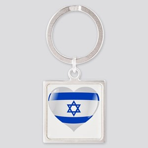 Heart for Israel Square Keychain