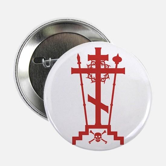 Orthodox Schema Cross Button
