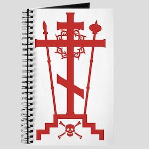 Orthodox Schema Cross Journal
