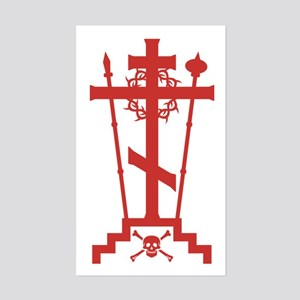 Orthodox Schema Cross Rectangle Sticker