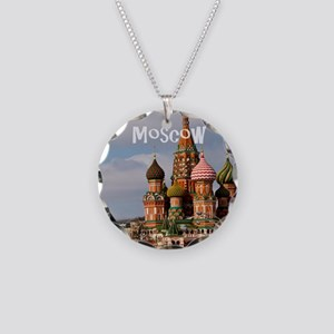 Moscow_5.415x7.9688_iPadSwit Necklace Circle Charm