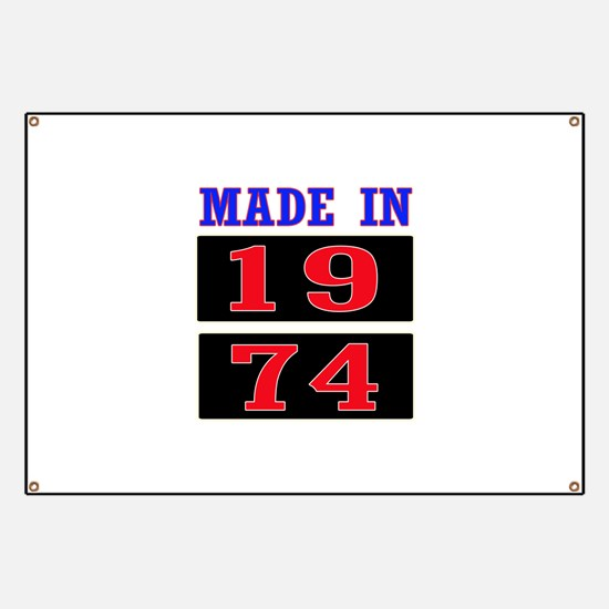 Made In 1973 Banner
