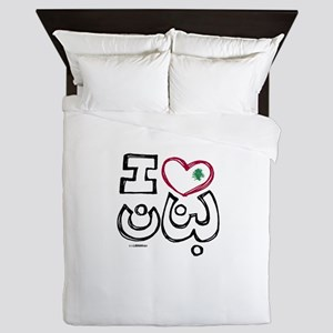 I Love Libnan Original_Crop Queen Duvet