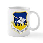 51St Mug Small