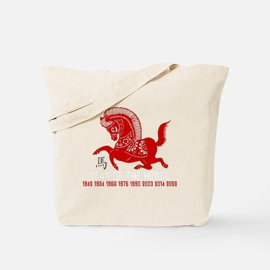 horseA84dark Tote Bag