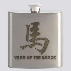 horseA83light Flask