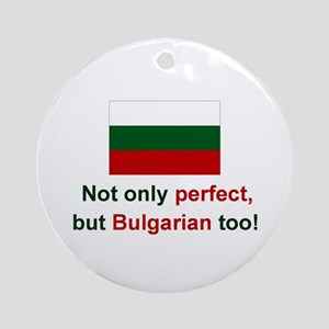 Perfect Bulgarian Ornament w/ribbon