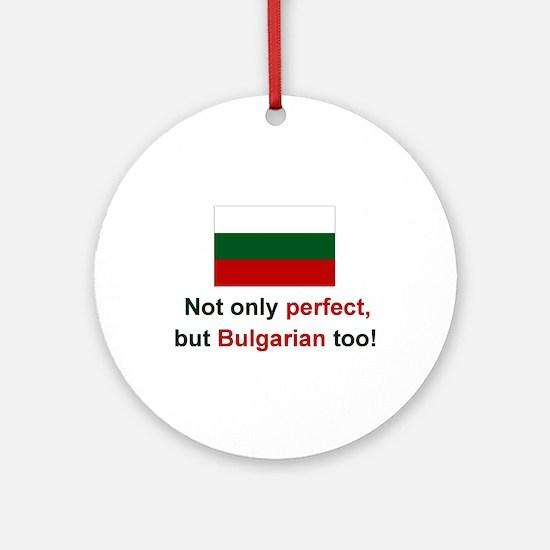 Perfect Bulgarian Ornament w/ribbon