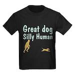 Silly Human Kids Dark T-Shirt