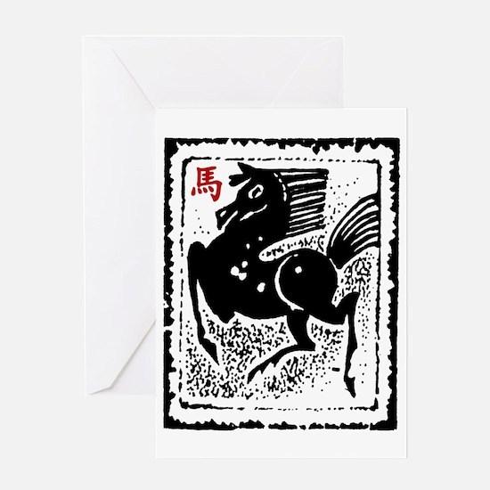 horseA74light Greeting Card