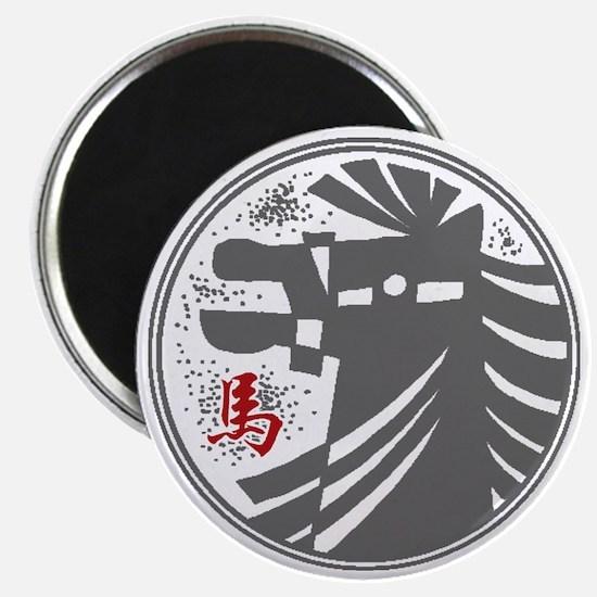 horseA73dark Magnet