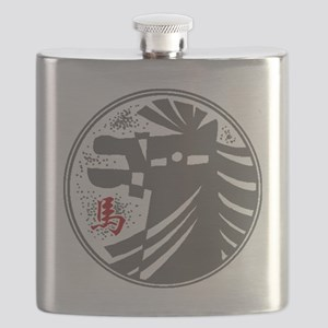 horseA73dark Flask