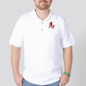horseA70dark Golf Shirt