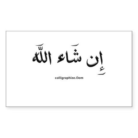 If God Wills - Insha'Allah Arabic Sticker (Rectang