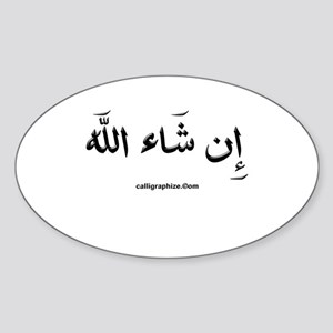 If God Wills - Insha'Allah Arabic Oval Sticker
