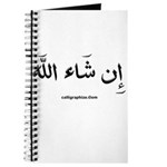 If God Wills - Insha'Allah Arabic Journal