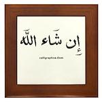 If God Wills - Insha'Allah Arabic Framed Tile