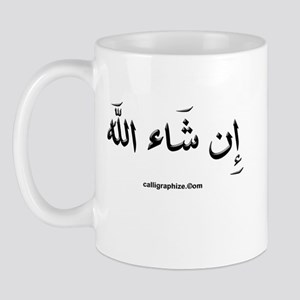 If God Wills - Insha'Allah Arabic Mug