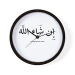 If God Wills - Insha'Allah Arabic Wall Clock
