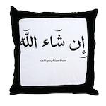 If God Wills - Insha'Allah Arabic Throw Pillow