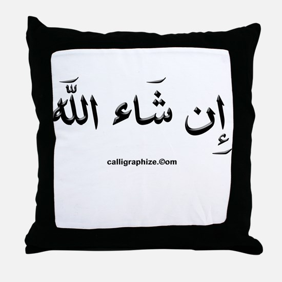 If God Wills - Insha'Allah Arabic Throw Pillow