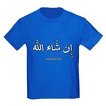 If God Wills - Insha'Allah Arabic Kids Dark T-Shir