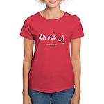 If God Wills - Insha'Allah Arabic Women's Dark T-S