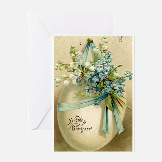 Vintage Easter Russuan Postcard Greeting Cards