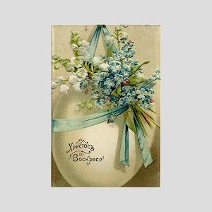 Vintage Easter Russuan Postcard Magnets