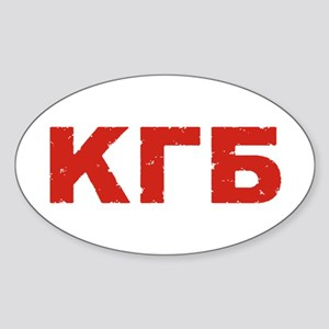 KGB Oval Sticker
