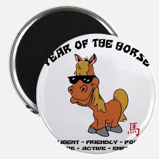 horseA68light Magnet