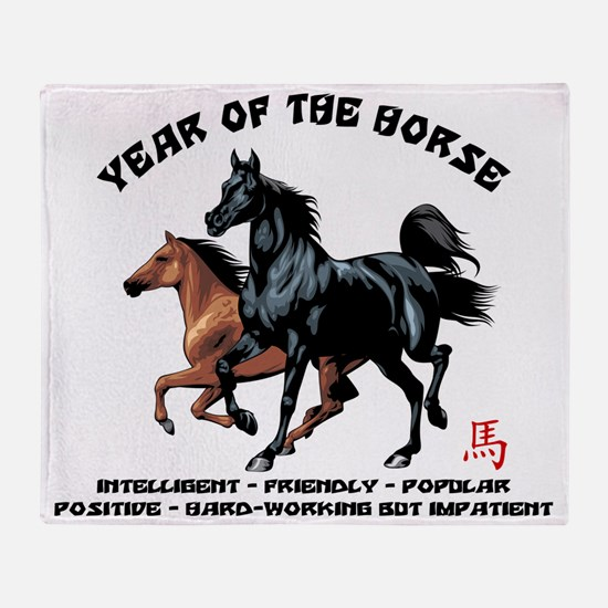 horseA67light Throw Blanket