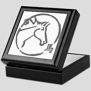 horseA64dark Keepsake Box