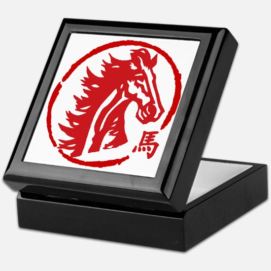 horseA63light6inches Keepsake Box