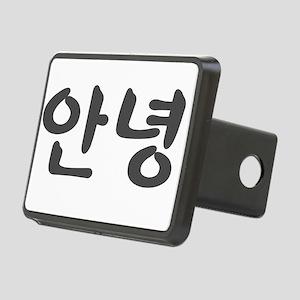 Hola en coreano, Hi in korean Rectangular Hitch Co