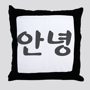 Hola en coreano, Hi in korean Throw Pillow