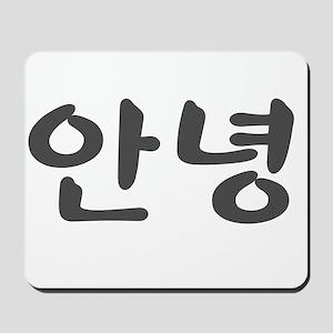 Hola en coreano, Hi in korean Mousepad