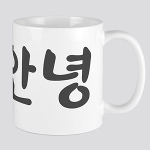 Hola en coreano, Hi in korean Mugs