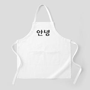 Hola en coreano, Hi in korean Apron