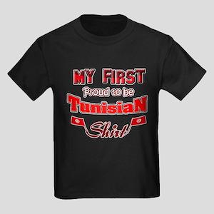 Tunisian Baby design Kids Dark T-Shirt
