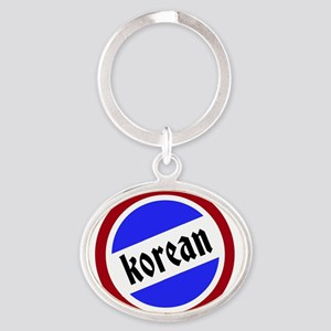 Korean Pride Oval Keychain